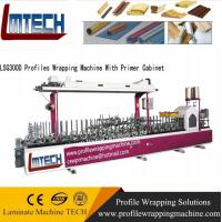 Quality aluminum and pvc windows and doors Profile Wrapping Machine for sale
