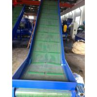 Buy cheap Scrap waste Plastic Recycling Machine crushing washing and drying production line from wholesalers