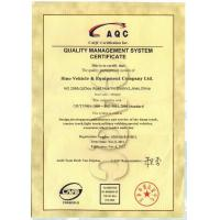 SINO VEHICLE & EQUIPMENT COMPANY LTD Certifications