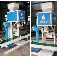 Quality 3000*1500*3500mm 50kg Wet River Sand Packing Machine for sale