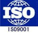 Buy cheap ISO Certification ISO9001 from wholesalers