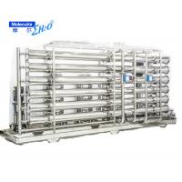 Quality Hospital / Clinical Hemodialysis Water Treatment System High Purity Reverse Osmosis UV Sterilizer Water System for sale