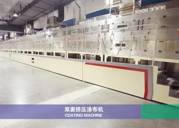 Zhejiang GBS Energy Co., Ltd.