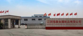 Jiangyin Tunxin Metal Products Co., Ltd.