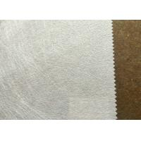 Quality Customized Size Lightweight Fiberboard High Elasticity Good Heat And Sound Insulation for sale