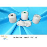 Quality Bright 20S - 60S 100% Spun Polyester Yarn , High Strength Polyester Twisted Yarn for sale