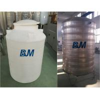 Quality Pharmaceutical / Industrial RO UV Drinking Water Treatment Plant 220V / 380V for sale