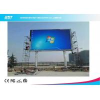 Buy cheap SMD2727Large Led Display / outdoor led advertising screens For Led Video Wall from wholesalers