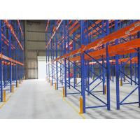 Quality Optional Size Heavy Duty Pallet Racking System , Heavy Duty Industrial Racking for sale