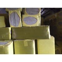 Buy cheap OEM Low Thermal Conductivity Mineral Wool Slabs for wall partiton from wholesalers