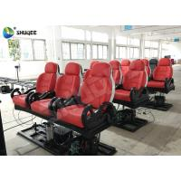 Quality 5D 7D 12D Cinema Motion Chair Snow Lighting Special Effect Wonderful Movies for sale