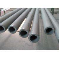 Quality Durable Heat Exchanger Steel Pipe , ASTM A312 316l Stainless Steel Tubing Seamless for sale