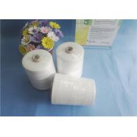 Buy High Strength New Material Sewing Spun Polyester Bag Closing Thread 10s/3/4 12s at wholesale prices