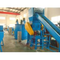 Quality PET bottle washing,crushing,recycling machinery/production line/plant for sale