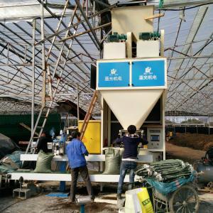 Quality 25kg 40kg Premix Animal Feed Pellet Packing Machine PLC Control for sale
