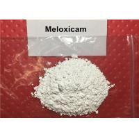 Buy cheap Nonsteroidal Anti-inflammatory Drug Meloxicam CAS: 71125-38-7 Light Yellow from wholesalers