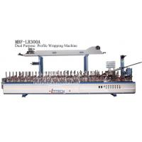 Quality MBF-LR300A cold & hot glue profile wrapping machine (PVC & wood veneer) for sale