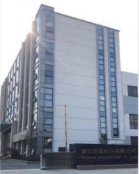 Kondasin International Co.,Ltd.