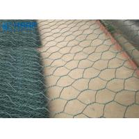 China PVC Woven Gabion Baskets Heavy Hexagonal Mesh 3.4mm Selvage Wire Easily Construct on sale