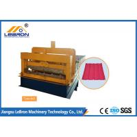 Buy cheap Steel Chrome Plated Glazed Tile Forming Machine High Production Long Time from wholesalers