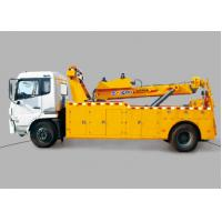 Buy cheap Durable XCMG Rescue Wrecker Tow Truck , 80KN 5500kg Emergency Tow Truck from wholesalers
