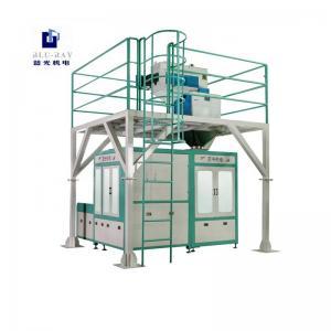Quality 25kg Zeolite Granular Urea Packaging Machine Full Automatic Gravity Feeding for sale
