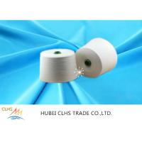 Quality DTY White Polyester Yarn150 / 48 , Dyed Raw White Polyester Textured Yarn for sale