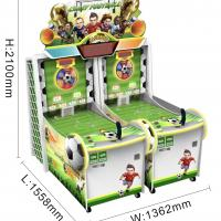 Buy cheap Factory Cheap Price Happy Football Metal Cabinet Coin Operated Kids Shooting from wholesalers