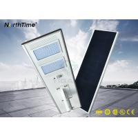 China CE ROHS PIR Sensor 130W Solar Powered LED Street Lights 80AH Lithium Battery 100W on sale