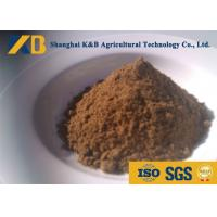 Quality Easy Absorb Cow Feed Supplements / Cattle Feed Additives 8% Max Moisture for sale