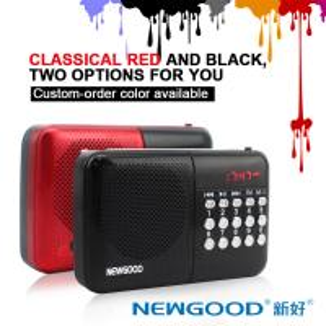 Quality USB digital radio music player speaker for sale