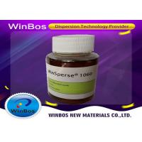 Quality Yellowish Paste Dispersing Agent For Ceramic Ink Formula 32-42 Amine Value for sale