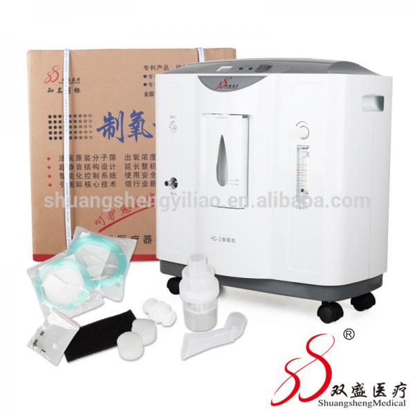 Buy Hc-3 Medical Oxygen Concentrator Physical Separate Method French Imported Molecule Sieve at wholesale prices