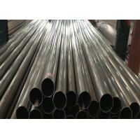 China UNS N06601 Nickel Alloy Tube INCONEL 601 600 625 For High Temperature on sale