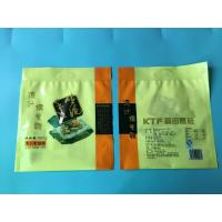 Quality OEM Candy Snacks Medicine Packaging Poly Bags , Plastic Packing Bags for sale