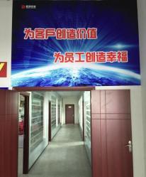 Dongyang Derun Glitter Material Co.,Ltd