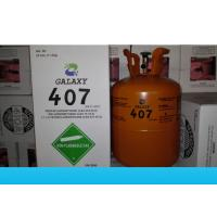 Quality SGS Approved Galaxy HFC  Gas R407C Refrigerant R22 Substitute For Air Conditioner for sale