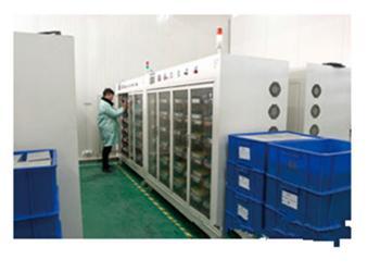 Changzhou GengTai electronics co., LTD