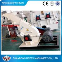 China Forest machinery disc wood chipping machine high efficient industrial use on sale