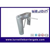 Buy cheap Tripod Access Control Turnstile Gate RFID Card Fire Alarm Emergency Signal Output from wholesalers