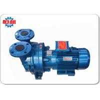 Buy cheap 2BV Stainless Steel Copper Cast Iron Impeller Water Ring Vacuum Pump from wholesalers