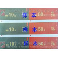 Quality Durable Event Ticket Printing Services , Anti - fake Ultraviolet Custom Ticket Printing for sale