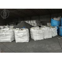 Quality 1-5mm Graphite Recarburizer / Calcined Anthracite Carbon Raiser Low Ash for sale