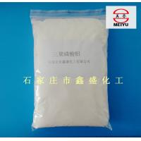 Quality 99% Purity Anti Corrosion Pigment Aluminum Tripolyphosphate Solvent Based Coatings for sale