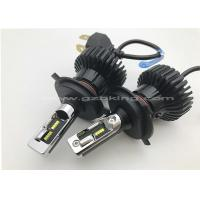 Buy cheap New Arrival 40W 6000LM T6 H4 All IN One Phi-Zes Car LED Headlight Kit High & Low Beam Light Bulbs from wholesalers