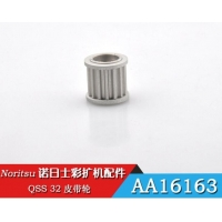 Quality Noritsu Minilab Spare Part Gear QSS 32 Pulley Aa16163 for sale