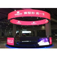 Buy cheap P1.875/P2/P2.5/P3/P4 LED flexible curved creative LED display from wholesalers