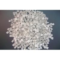 Quality PE Sheathing Compound for sale