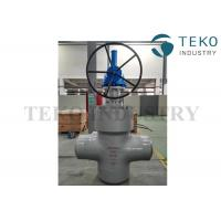 Buy cheap High Pressure Double Disc Through Conduit Expanding Gate Valve Self Relieving from wholesalers