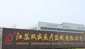 Jiangsu Shuangsheng Medical Appliance Co., Ltd.